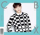 Chen EXO-CBX2