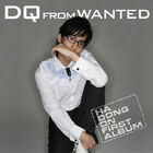 Ha Dong Kyun - DQ from Wanted