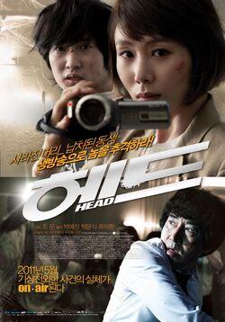 HeadMovie2011