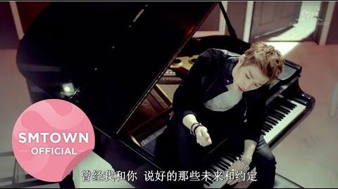 Henry - Trap (Feat Taemin - Kyuhyun) (Chinese ver)