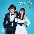 I'm Sorry Kang Nam Goo OSTPart2