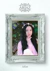 Jo Ju Eun1