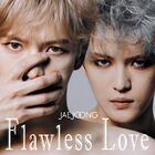Kim Jae Joong - Flawless Love