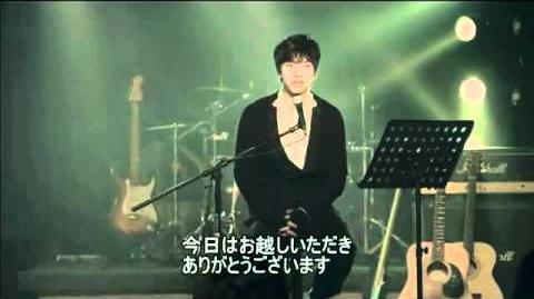 Lee Seung Gi - Aren't We Friends