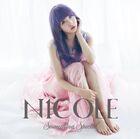 Nicole3-590x584