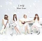 Silent Siren - I × U