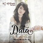 Touching You OST Part2