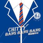 Yi'An Music Club-Chitty Bang Bang Bang