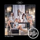 Blahblah album 920