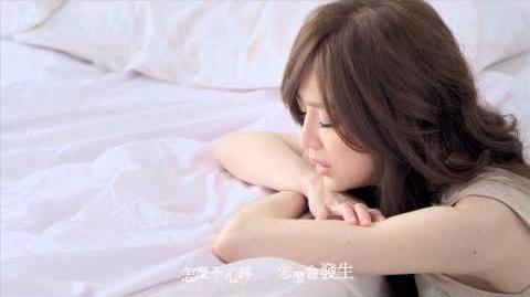 Cyndi Wang - Bian Cheng Mo Sheng Ren