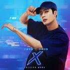 Jackson Wang - X