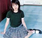 Nana Mizuki - suddenly ~meguriaete
