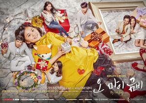 Oh My Geum Bi-KBS2-2016