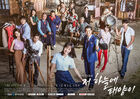 That Sun in the Sky-KBS2-2016-01