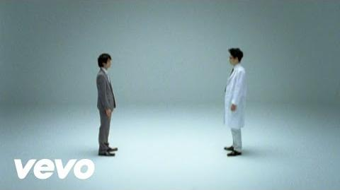 Asian Kung-Fu Generation - Love Song of New Century
