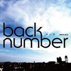 Back number - Aoi Haru (青い春)