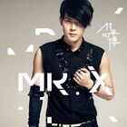 Fu Xin Bo-Mr X