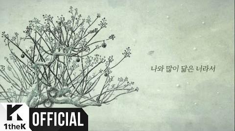 MV Jung Dong Ha(정동하) Snow again(다시, 눈) (Official Lyrics Video)