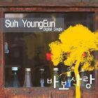 Seo Young Eun single5