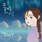 Tany-Always Remember
