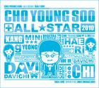 Choo Young Soo All Star - Davichi