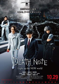 Death Note Light up the NEW world 2