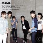 EXO - MAMA (Kiss)