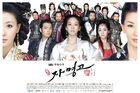 Ja Myung Go24