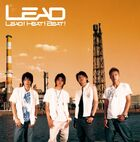 Lead - Lead! Heat! Beat!