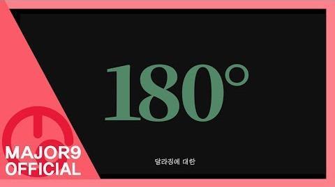 MAJOR9 벤 벤(BEN) MINI ALBUM '180˚ 180도' OFFICIAL MV