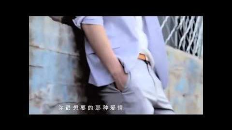 Ma Tian Yu - Bao Bei Do You Want My Love