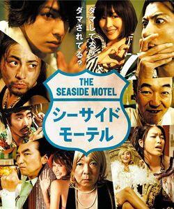 Seaside-motel