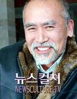 Woo Sang Jun003
