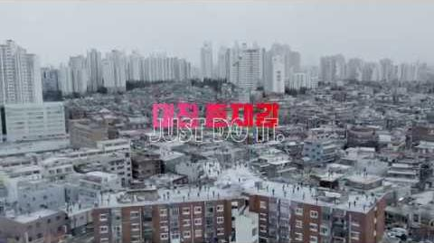 박재범 Jay Park - RUN IT (Feat. 우원재 & 제시) (Prod