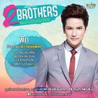 2 Brothers-5