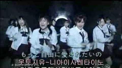 AKB48 Seifuku ga Jama wo Suru-0