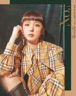 Choi Yu Jin9