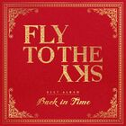 Fly To The Sky - Back In Time (Best Album)