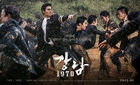 Gangnam 19702015-5