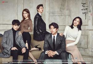 Goblin-tvN-2016-02