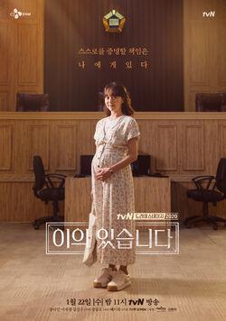 I Object-tvN-2020-01