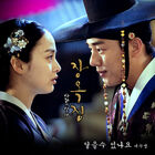 Jang Ok Jung, Lives In Love OST Part 6