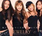 Jewelry Mune Ippai no Kono Ai wo Dareyori Kimi ni
