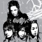 L'Arc~en~Ciel - Awake-CD