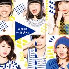 Little Glee Monster - Jinsei wa Ichido Kiri Gao Gao All-Star