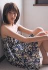 Ono Ito 2