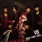 V6 - ROCK YOUR SOUL-CD