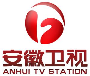 Anhui TV Station