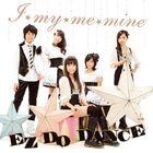 D5 IMMM CD