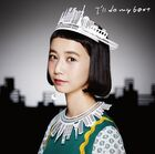 Natsume Mito - I'll do my best